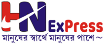 HN Express